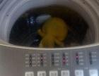 全自动洗衣机美的便宜卖保证好用380包安装送货