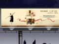 软膜灯箱厂家 户外广告设计的基础知识