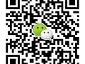 CCTV星光大道冠军演唱会