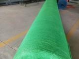 北京大兴厂家专业批发工地防尘网盖土网遮阳网