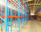 一路发长期面向北京天津河北山东等地出售二手重型仓库货架