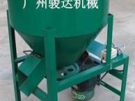 供应鸡鸭鹅干湿饲料混合机 新型家用拌料机