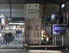 奶吧店全套加工生产设备,乳品生产线价格