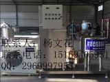 骆驼奶加工全套设备 生产厂家