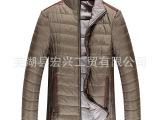 海澜之家冬装新品 韩版纯色男士潮休闲保暖棉衣外套一件批发