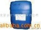 长期供应硅烷171