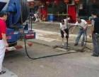苏州高新区东渚镇污水管道疏通-雨水管