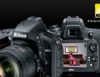 尼康D810/D610/D750/D7200中高端特惠搭配镜