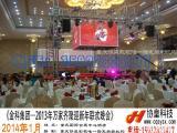 重庆高清摄影摄像 宣传片汇报片 会议 活动 晚会摄影 摄像