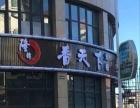 出租兴隆-西关135平米商业街卖场7600元/月
