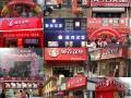 鹰潭汉堡店加盟,万元加盟,0经验的小本生意好挣钱