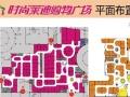 黄兴南路步行街少量旺铺火爆招商 10-200平米
