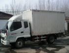 唐俊厢式货车。