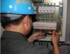 青岛市南区电路检测维修,布线修灯装灯89895131