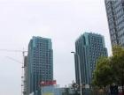 市中心大润发同晖广场153平精装修 写字楼
