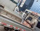 双排小货车低价转让