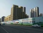 涞水滨河新东城多少钱一平米?