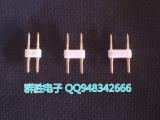 3528/5050/3014高压灯带插针 配4MM/6MM/8M
