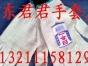 江西再生本白线纱手套厂家生产广东君君手套厂1212