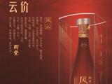 羽丰风云推出四川纯粮酒,用得舒心的人气产品