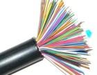 松江区品牌电缆线回收单位价格-高价废铜金属处理公司