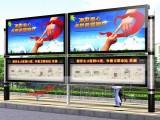 安徽广告灯箱 广告牌 全彩屏 阅报栏生产厂家