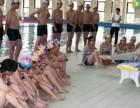 徐州牛佳惠游泳培训中心--双证齐全--经验丰富