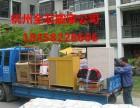 杭州上城搬家公司