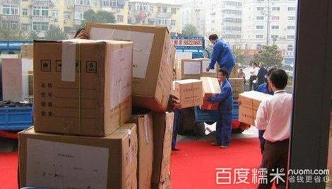 郑州找金杯小货车拉货电话,郑州找金杯小货车搬家电话