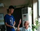 西安灞桥区老年痴呆老人托养中心 葡萄园养老院