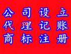 阳江外资企业管理人备案提供法律意见书