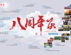 辽宁省各市区公积金 养老 医疗 失业 生育社保代理
