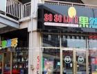 莆田冰淇淋店加盟6大系列,4季热卖,300%毛利
