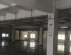 上角加油站附近新出650厂房招租有办公室