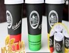 杭州地区可以加盟奶茶工坊吗