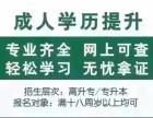 潍坊市东港区弘领教育培训学校 弘领教育