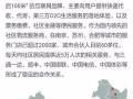 熊猫快收加盟 鞋 投资金额 1-5万元