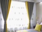 石景山窗帘定做 苹果园窗帘订做安装 快速订做