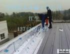 东莞莞城防水补漏