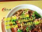 传统特色美食首选俏亿佳红焖鸡米饭培训 黄焖排骨加盟