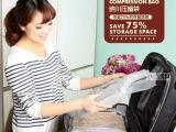 纳川 高品质真空压缩袋 6+1超值家庭装 A0118-P6D