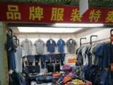 全新品牌男装牛仔裤T恤牛仔衬衫款式多价格超低