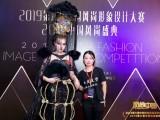 北京大兴化妆培训 美甲培训 纹绣培训