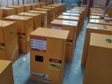 廣東地區供應防爆柜,安全柜,氣瓶柜的廠家