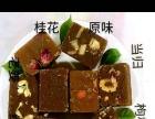 广西土特产《红糖》批发零售