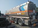 二手半挂罐车铝合金油罐化工液体不锈钢罐石油沥青罐 普货手续面议