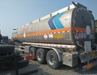 二手半挂罐车铝合金油罐化工液体不锈钢罐石油沥青罐 普货手续