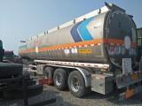 汽柴油化工液體石油原油不銹鋼罐鋁罐鐵罐
