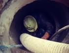 江夏区段岭庙社区化粪池清理疏通管道选择万家洁清淤公司有保障
