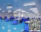斑痘敏总部在哪里 生产厂家
